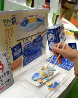 The Manner Fish from toy manufacturer Eyeup, which allows users to practice how to eat fish, is seen on June 9, 2016. (Mainichi)