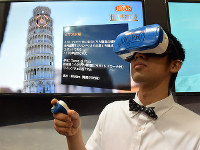 Takara Tomy's Joy! VR space traveler is seen on June 9, 2016. (Mainichi)
