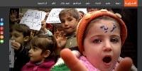 シリア反体制派のムラド・クワトリさんが運営する情報サイトのトップページ。「シリア人の子供たちが自由を求めている写真」が掲載されていた=「アルスーリア」のウェブサイトより