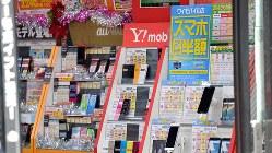 スマホが販売される店頭=東京都新宿区で、関口純撮影
