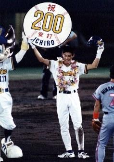 「オリックス・ロッテ24回戦」六回無死、園川一美投手から右越え二塁打を放ち200本安打を達成、塁上で記念プレートを笑顔で掲げるイチロー=神戸・グリーンスタジアム神戸で、1994年09月20日撮影