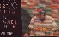 イチローが中前打を放ち電光掲示板に4割1厘の表示が浮かぶ=2000年06月10日、尾籠章裕撮影