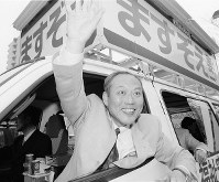 In this photo taken on April 5, 1999, Yoichi Masuzoe waves from a vehicle while campaigning for the Tokyo gubernatorial election. (Mainichi)