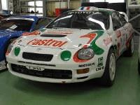 「セリカ GT-Four(ST205)」=提供