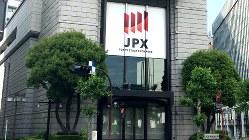 東京証券取引所=2015年5月3日撮影