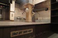 パナマホテル地下にある公衆浴場=米シアトルのパナマホテルで2016年5月、野沢和弘撮影