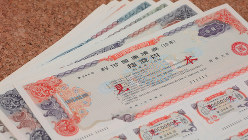 国債の見本=2010年6月、中村琢磨撮影