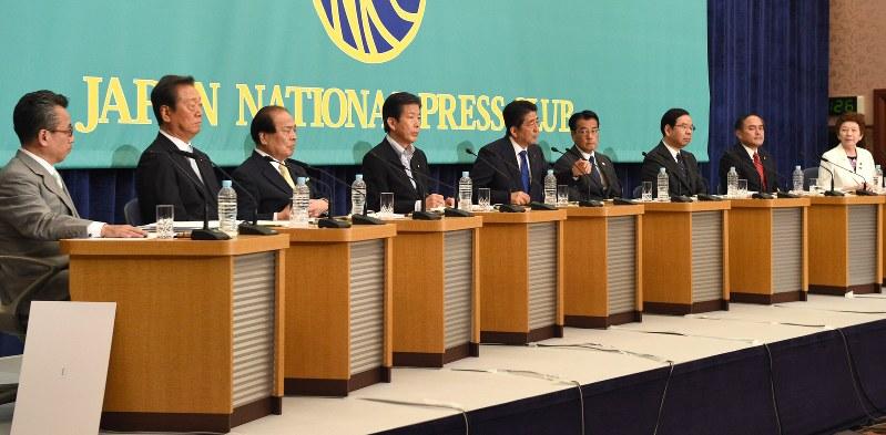 2016参院選:9党首討論会 改憲争...