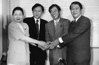 握手する(左から)岡崎トミ子衆院議員、鳩山由紀夫衆院議員、菅直人厚相、鳩山邦夫元文相=衆院第1議員会館で1996年9月11日、米田堅持撮影