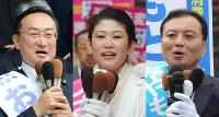 参院選が告示され第一声を上げる石川選挙区の立候補者。(右から届け出順に)宮元智氏、柴田未来氏、岡田直樹氏