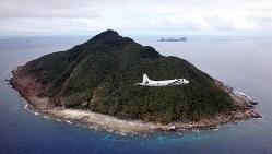 東シナ海の警戒監視任務にあたる海上自衛隊のPー3C哨戒機=尖閣諸島の魚釣島周辺で、2011年10月13日撮影