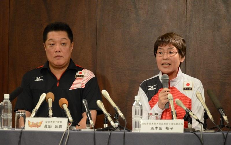 女子バレー:主将・木村ら五輪代表12人発表 - 毎日新聞