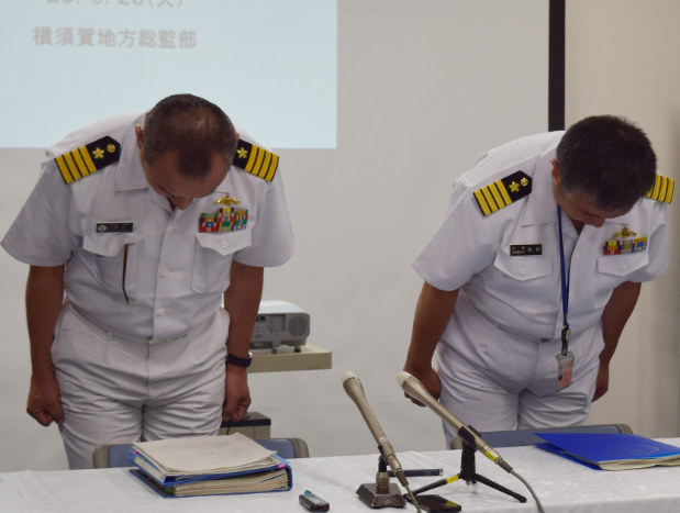 横須賀の海自潜水事故:空気管に流入した窒素吸い死亡 調査結果を発表 ...