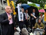 再審開始決定を支援者らに知らせる弁護団=熊本市中央区で2016年6月30日午前11時5分、須賀川理撮影