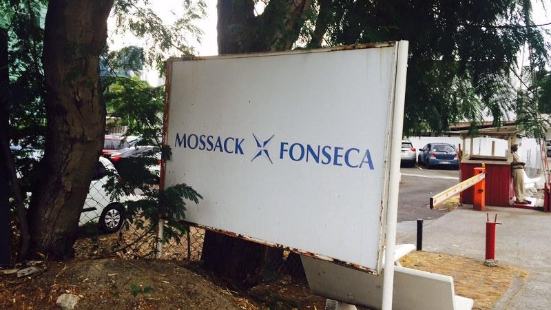 パナマ文書が流出し、問題の震源になった法律事務所「モサック・フォンセカ」の看板=パナマ市で2016年4月、清水憲司撮影