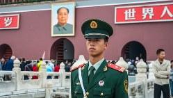 毛沢東氏の肖像=中国・北京の紫禁城で