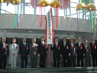 仙台空港民営化の記念式典に出席した石井啓一国土交通相(右から6人目)ら=名取市で
