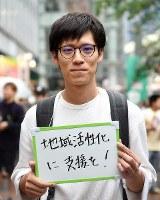 一票に「地域活性化に支援を!」という思いを託すという奥山裕成さん(19)=東京都渋谷区で2016年7月9日午後4時6分、竹内紀臣撮影