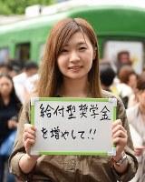 一票に「給付型奨学金を増やして!!」という思いを託すという大谷有澄さん(20)=東京都渋谷区で2016年7月9日午後4時48分、竹内紀臣撮影