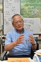 西川和明・福島大教授