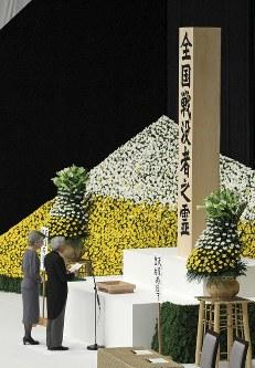 全国戦没者追悼式でおことばを述べられる天皇、皇后両陛下=東京都千代田区の日本武道館で2011年8月15日、武市公孝撮影