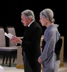 東日本大震災2周年追悼式で、お言葉を述べる天皇陛下=東京都千代田区の国立劇場で2013年3月11日午後2時56分、代表撮影
