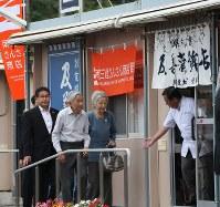南三陸さんさん商店街の及善蒲鉾店を訪問する天皇、皇后両陛下=宮城県南三陸町で2014年7月23日午前10時55分、代表撮影