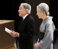 東日本大震災5年 政府追悼式でお言葉を述べる天皇陛下=東京都千代田区の国立劇場で2016年3月11日午後2時55分、代表撮影