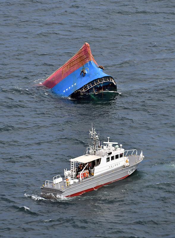 海難事故:貨物船と砂利運搬船、海上衝突で2人死亡 兵庫沖 - 毎日新聞