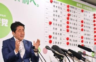 参院選:TV報道 「公平公正」配...