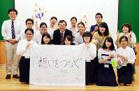 東日本大震災被災地に届ける短冊や寄せ書きを手にする学生ら=兵庫県西宮市で、釣田祐喜撮影