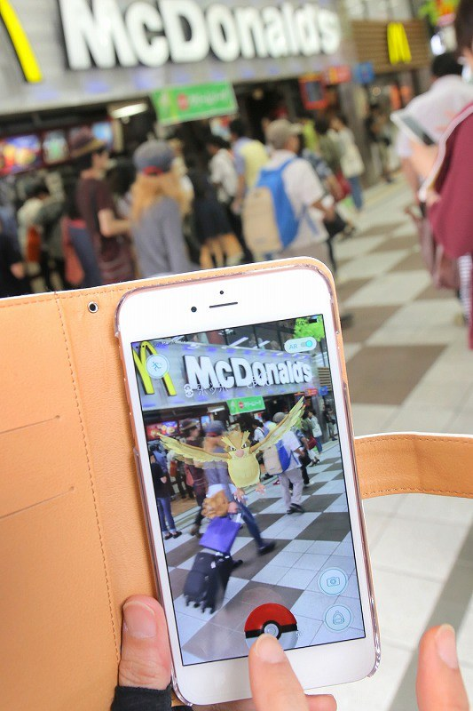 Photo Special: Pokemon Go craze sweeps Japan - The Mainichi