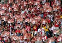 ポスターを掲げ、広島の黒田博樹投手の日米通算200勝の達成へ期待を込めるファンら=マツダスタジアムで2016年7月23日、山田尚弘撮影
