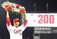 日米通算200勝を達成した黒田博樹投手=マツダスタジアムで2016年7月23日、大西岳彦撮影