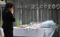 事件のあった津久井やまゆり園に献花に訪れた女性=相模原市緑区で2016年7月27日午後2時14分、宮武祐希撮影