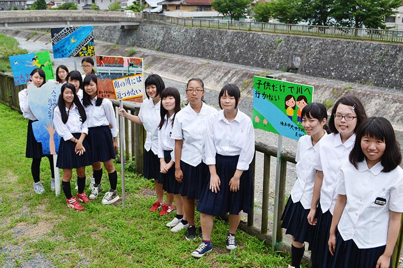 橋本 中央 中学校 橋本市立橋本中央中学校 - www10.schoolweb.ne.jp