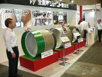 最先端の技術が披露された下水道展=名古屋市港区金城ふ頭2のポートメッセなごやで