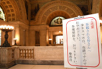 A notice warning people not to walk and use their smartphones at the same time is seen in the National Diet building in Tokyo on July 28, 2016. (Mainichi)