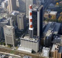東京電力本店(中央)=東京都千代田区内幸町で、本社ヘリから撮影