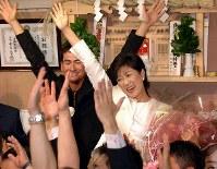 2005年郵政選挙。郵政民営化反対候補の「刺客」として東京10区に鞍替え。接戦を制し、当選を果たした=2005年09月11日撮影