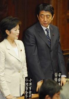 小池百合子防衛相(左)と言葉を交わす安倍晋三首相=国会内で2007年7月5日、藤井太郎撮影