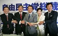 2008年自由民主党の総裁選挙に立候補。麻生太郎、与謝野馨に次ぐ3位の得票数だった=自民党本部で2008年9月10日、須賀川理撮影
