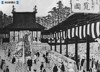 1871(明治4)年、東京・湯島の博覧会で名古屋城の金シャチは人気の的となった=当時の錦絵から
