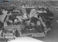 上空より見た名古屋城天守閣付近=1936(昭和11)年6月