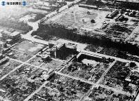 名古屋大空襲。名古屋城付近の焼け跡=1945(昭和20)年