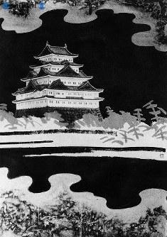 杉本健吉画伯の筆による名古屋城再建募金ポスター 。名古屋城再建後援会では再建総工費6億円のうち1億円を募金でまかなうことを決めた。募金運動の効果を上げるため、杉本画伯の筆によるポスター3万枚を印刷し工場、会社、銀行、事業所、学校、商店街などに配ることになった=1957(昭和32)年8月20日