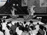 名古屋城博特別パビリオンに陳列された金シャチはすごい人気だ=1984(昭和59)年9月29日