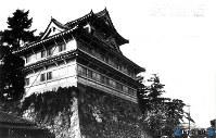 広島県福山市・福山城・伏見櫓三層楼=1934年04月撮影