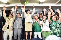 東京都知事選で当選確実となり支援者らと喜ぶ元防衛相の小池百合子氏(中央)。中央左は衆院議員の若狭勝氏=東京都豊島区で2016年7月31日午後8時14分、宮間俊樹撮影