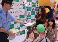 歩きスマホによる事故を無くそうと、熱田署員が買い物客らに啓発した=名古屋市熱田区で